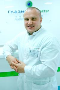 Андрей Владимирович Кириенко 1