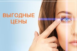 Как исправить зрение если близорукость